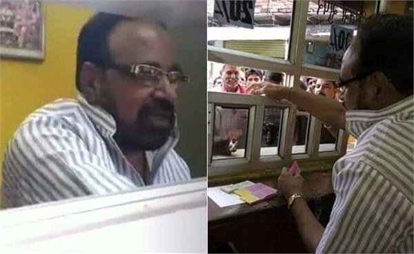 minister gopal bhargava selling cinema tickets in madhya pradesh