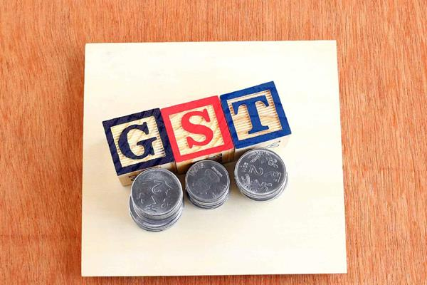 before the gst  out of offers
