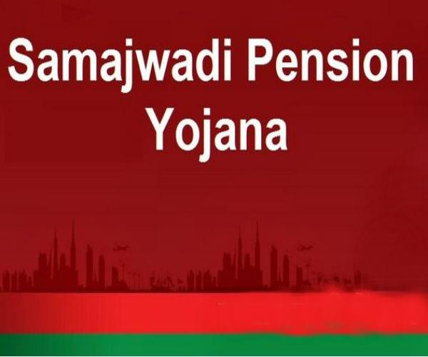 samajwadi pension scheme in mulayam citadel  directions for action
