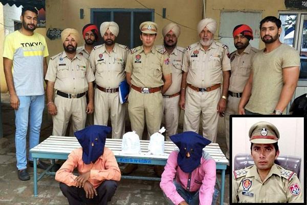 2 smuggler arrested with opium