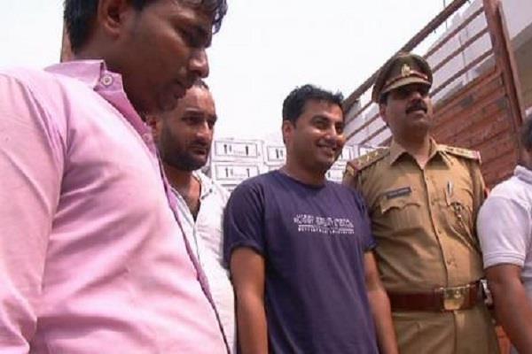 retired colonel son gets liquor smuggler arrested 7
