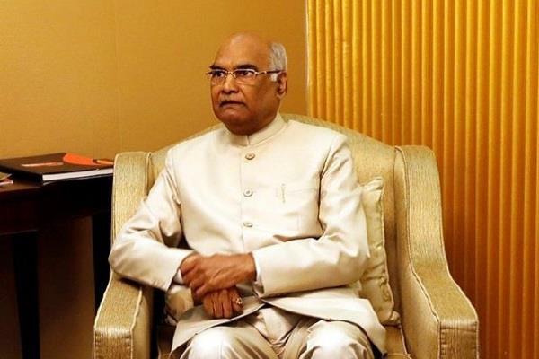 kovind meets former pm atal bihari vajpayee