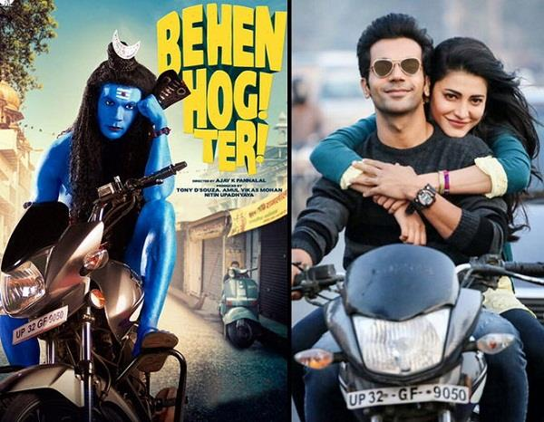 movie review of behen hogi teri