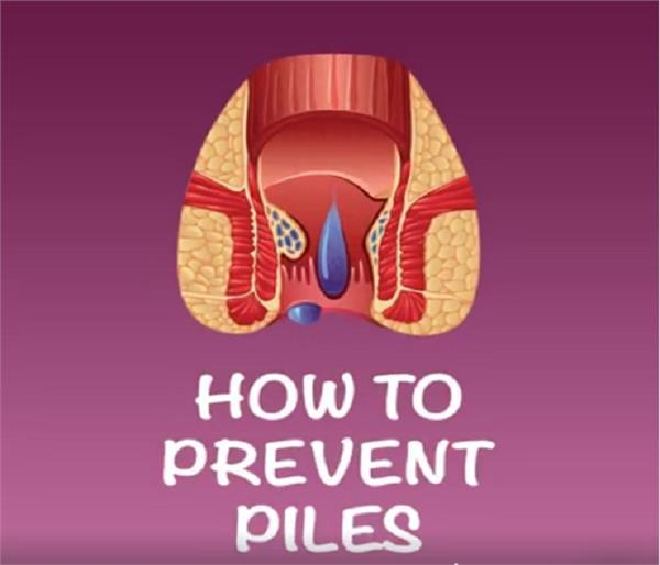 how to prevent piles