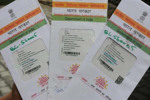 without the aadhar it will not be from july 1st