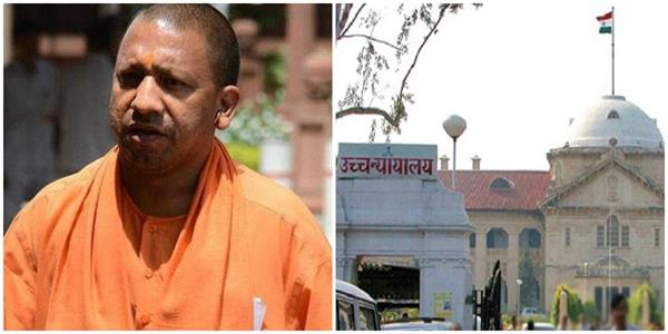 yogi sarkar takes a decision on jat reservation in 2 months