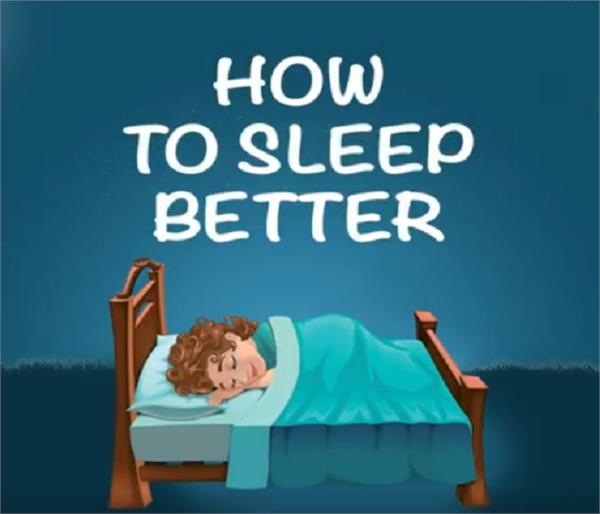 these tips are essential for better sleep