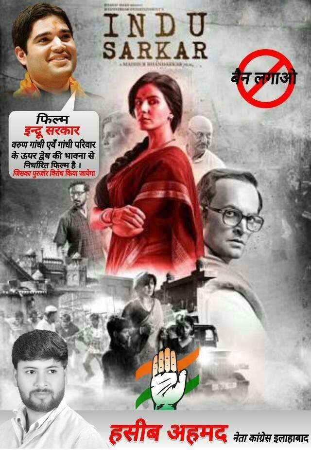 congress posters released in protest against film indu government