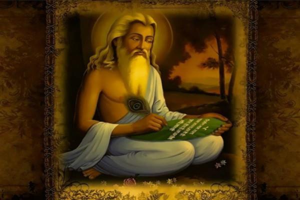 vedic scriptures will follow