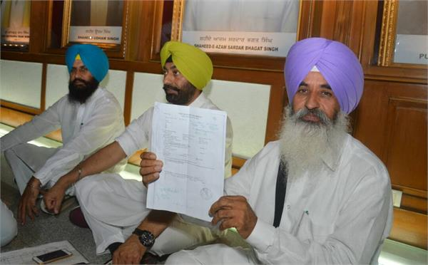 lok insaaf party mla bains wakatout from assembly