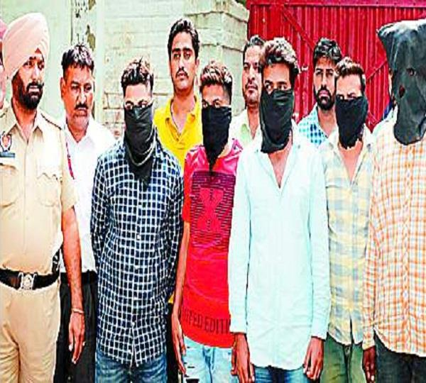 robber arrested