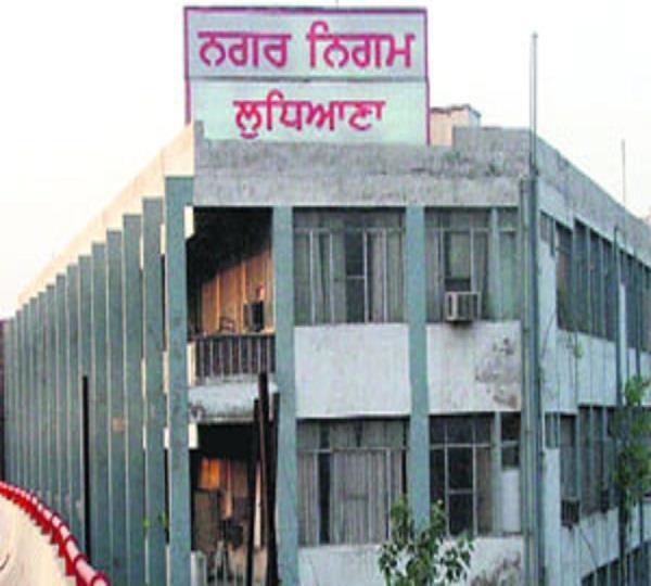 municipal corporation ludhiana