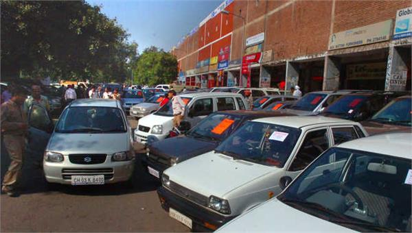 car bazaar at sector 7  mc impound 16 cars