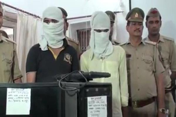 improper gang rape busted three arrested including machine