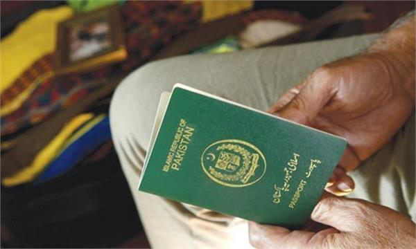 dubai govt discontinues 90day visit visa for pakistanis filipinos