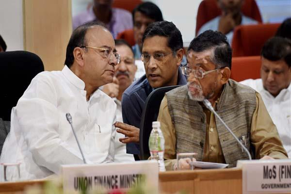 important meeting of gst council today