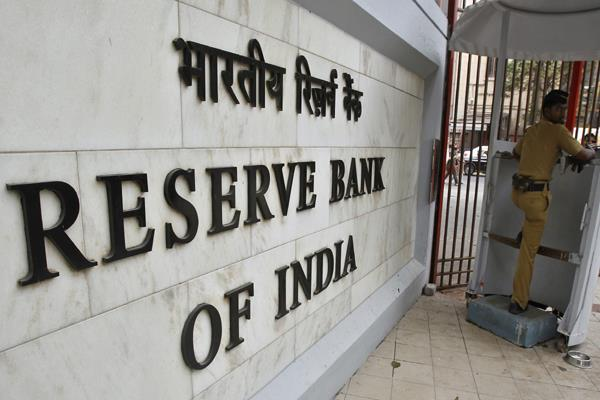 monsoon augurs well for rural demand  rbi rate cut  bofaml