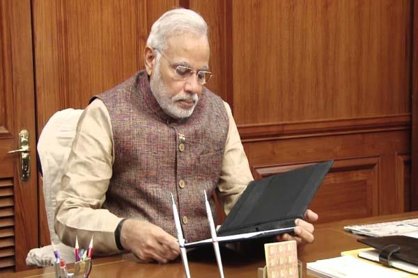 67 thousand employees will not show poor performance on modi  s radar