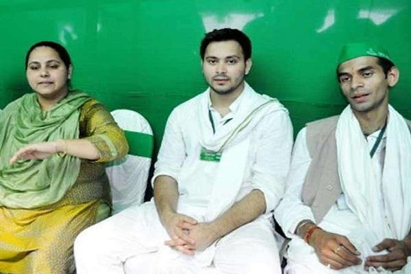 it seize assets of lalu children