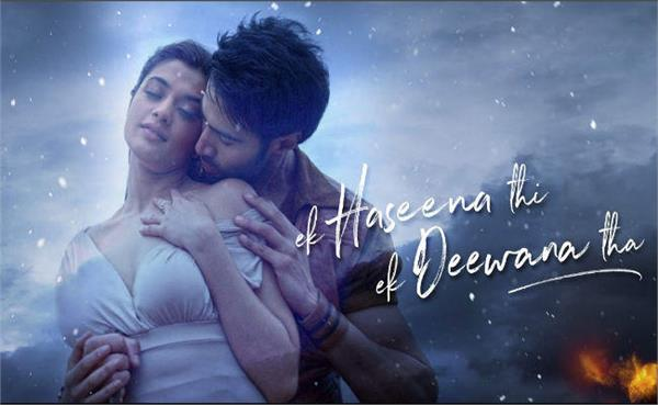 movie review ek haseena thi was a deewana story of the
