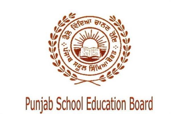 rechecking supplementary examination can up to 28 online applications