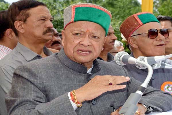 cm virbhadra took pinch  said all big leader in bjp doonu
