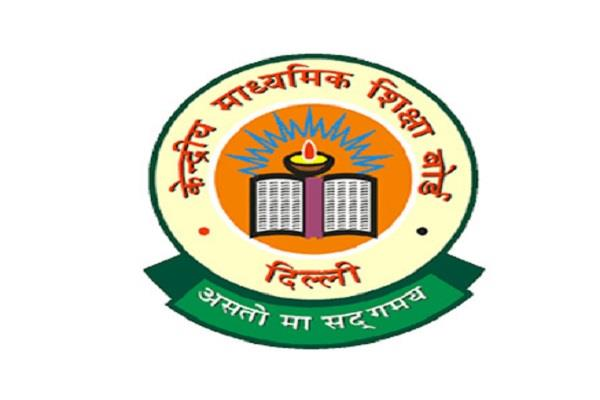 now on one day two shifts will be held in 10th and 12th exams