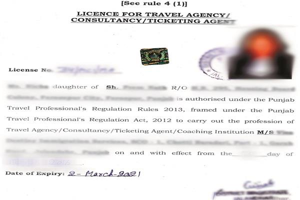 district administration fails to crack on illegal travel agents