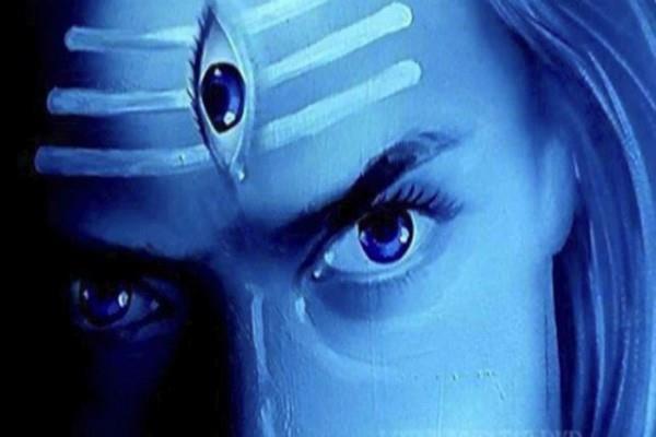 what is the secret of shivas third eye