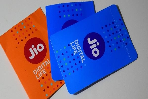 in case of leak information related to customers  jio will ask for details