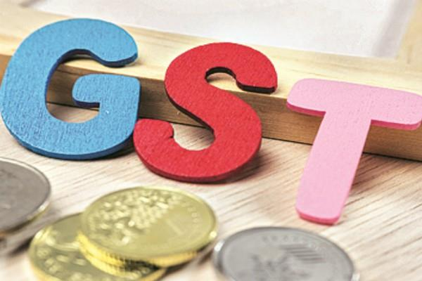 gst not impose on sell old jewelery and car