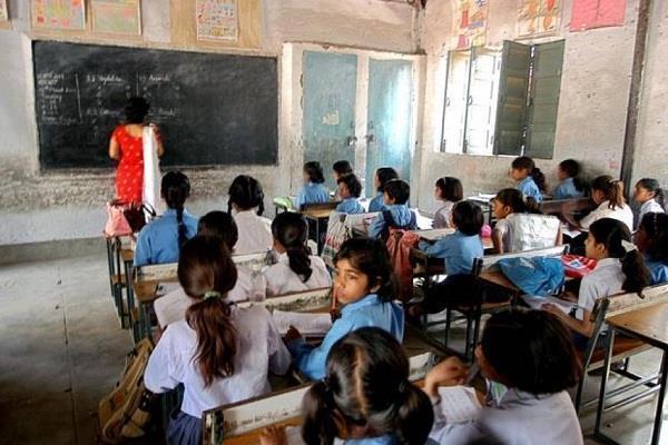 do not lose children  s education
