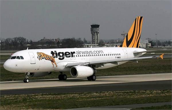 single scutte now after tiger air scoot collaboration