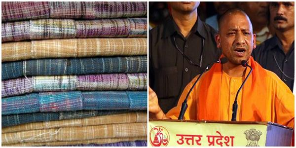 up will soon be khadi culture yogi government plan of action