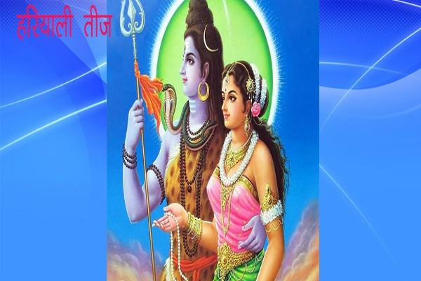 hariyali teej this worship will prove to be a panacea for married unmarried