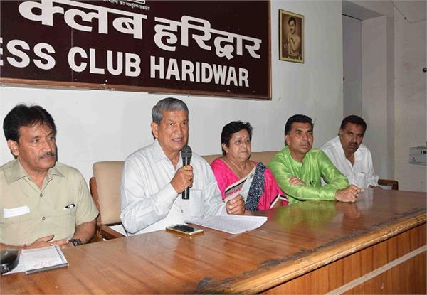 harish rawat accused bjp of buying and selling mlas in gujarat