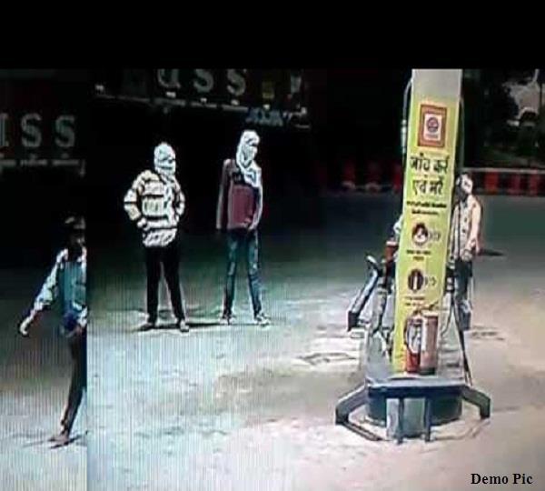 robbery at petrol pump