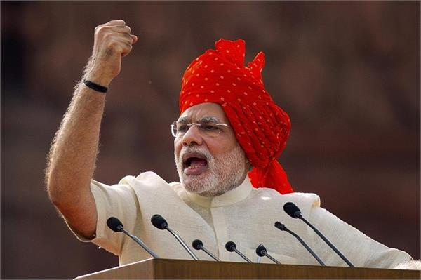 pm modi announce some big schemes for farmers in independence day