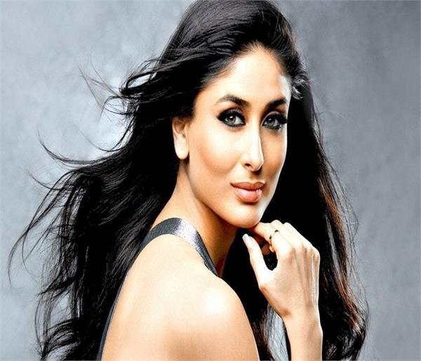 अच्छा तो यह है Kareena के खूबसूरत बालों का राज