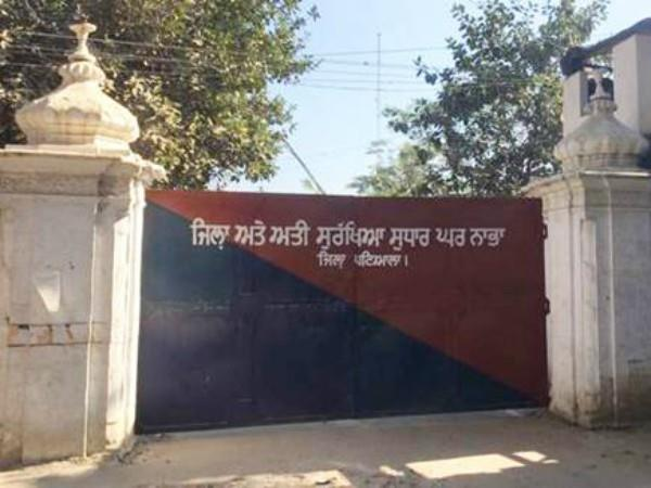 maximum security jail of nabha  always surrounded by controversy