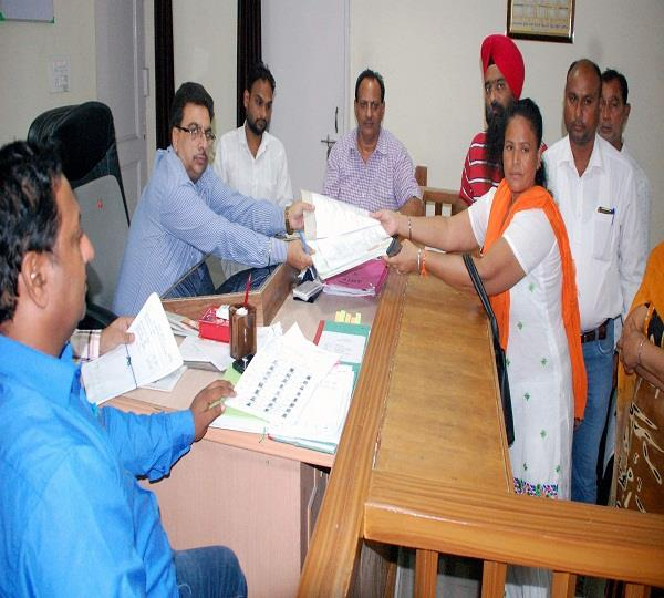 sarpanch by election