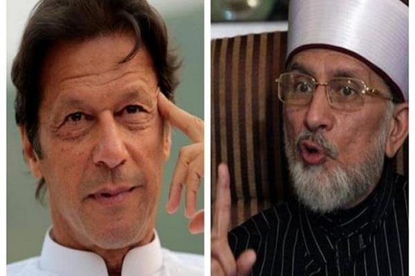 pakistan atc orders to seize properties of imran khan tahirul qadri