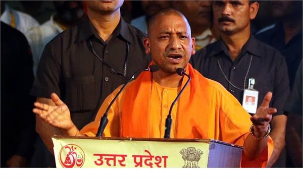 yogi will go to ayodhya for second time after becoming cm
