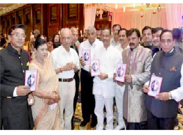deputy chief minister dinesh sharma released book