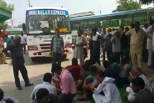 haryana faridabad roadways private employees