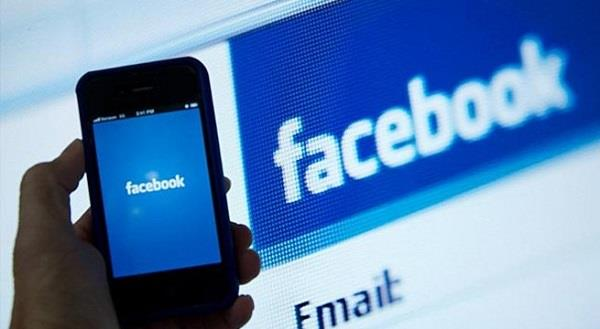 facebook declines pak s request over cell phone number link up
