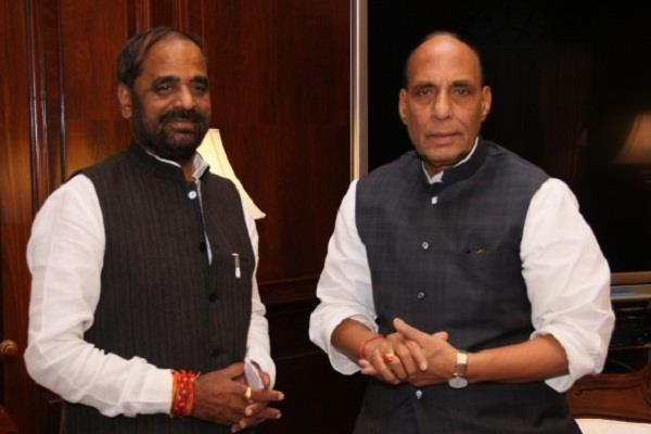 hansraj ahir and rajnath singh on security situation in j and k