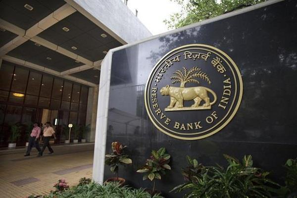 emphasis on   make in india   for rbi  s security features