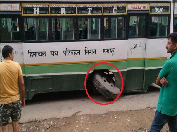 hrtc moving bus turned tire the driver wisely postponed a big accident