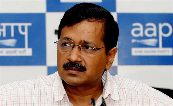 arvind kejriwal fails to decide leader of opposition